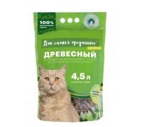 Наполнитель для кошачьих туалетов Для самых преданных 20 л из лиственных пород