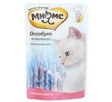 Мнямс паучи для кошек Оссобуко по-Милански (ягненок с рисом) 85 г * 12 шт