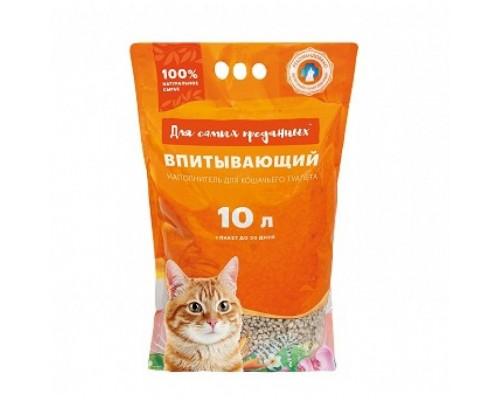 Наполнитель для кошачьих туалетов Для самых преданных 20 л впитывающий