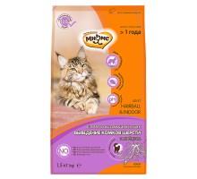 Мнямс Hairball&Indoor Сухой корм с ягненком для домашних кошек для выведения комков шерсти из желудка 1,5 кг