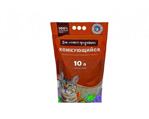 Наполнитель для кошачьих туалетов Для самых преданных 20 л комкующийся