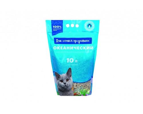 Наполнитель для кошачьих туалетов Для самых преданных 20 л океанический