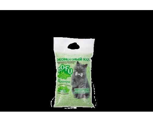 """Комкующийся наполнитель для кошачьего туалета """"Экономный кот"""" Toffu 4 литра аромат зеленого чая"""