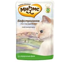 Мнямс паучи для кошек Бефстроганов по-тасмански (с мясом страуса) 85 г * 12 шт