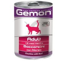 Консервы Gemon (Гемон) для кошек кусочки говядины 415 г