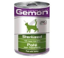 Консервы Gemon (Гемон) Cat паштет для стерилизованных кошек 400 грамм