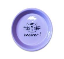 КерамикАрт миска керамическая для кошек MEOW! 200 мл, сиреневая