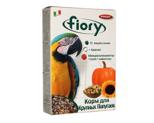 Корм FIORY для крупных попугаев Pappagalli 700 г