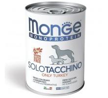 Паштет для собак MONGE DOG MONOPROTEICO SOLO , из индейки - 400 грамм