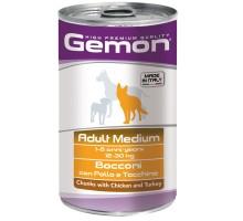 Консервы для собак Gemon Dog Medium средних пород кусочки курицы с индейкой 1250 г