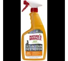 NM уничтожитель пятен и запахов от кошек Orange-Oxy с активным кислородом, спрей 709 мл(замена 5051615)