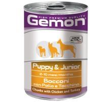 Паштет Gemon Dog для щенков кусочки курицы с индейкой 415 г