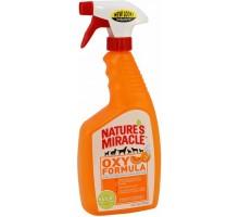 Уничтожитель пятен и запахов универсальный 8IN1 NM ORANGE-OXY С активным кислородом спрей , 710 мл