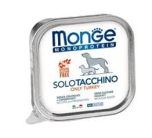 Паштет для собак Monge Dog Monoproteico Solo из индейки 150грамм