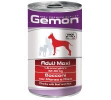 Консервы для собак Gemon Dog Maxi крупных пород кусочки говядины с рисом 1250 г