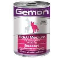 Консервы для собак Gemon Dog Medium средних пород кусочки говядины с печенью 415 г